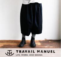 TRAVAIL MANUEL